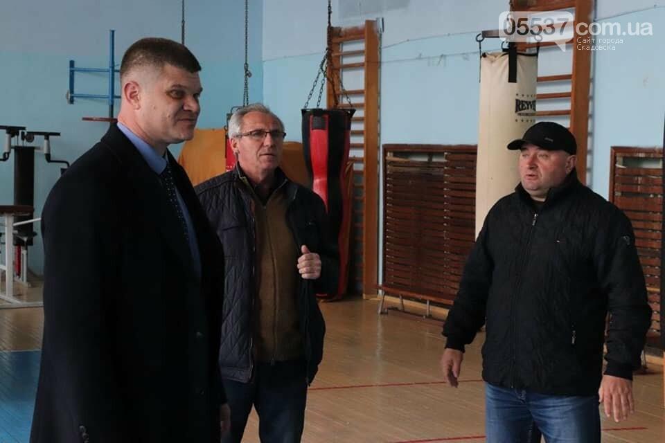 В Скадовске будут соревноваться ветераны АТО со всей Украины, фото-2