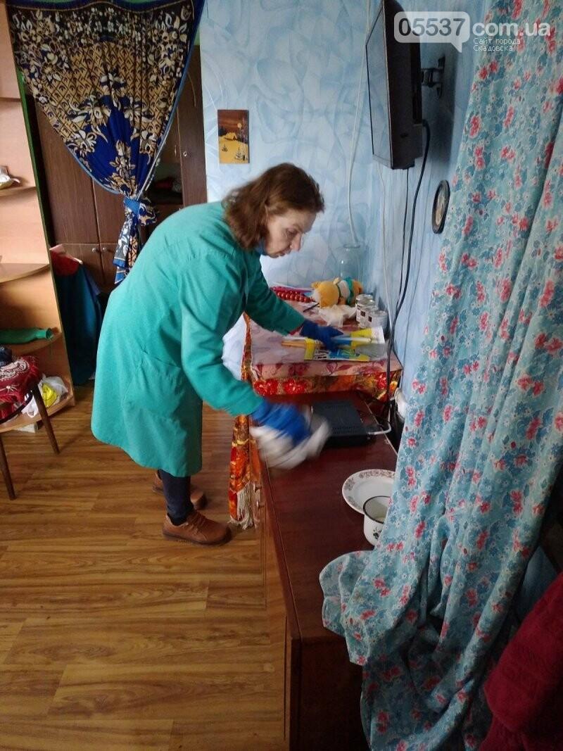 Как в Скадовске заботятся о престарелых, фото-2
