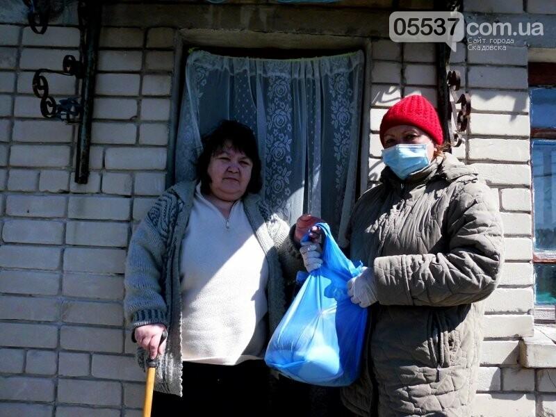 Как в Скадовске заботятся о престарелых, фото-4