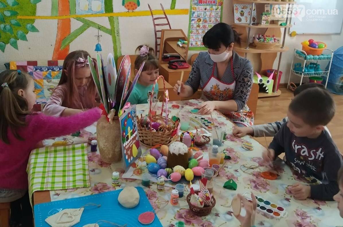 В Скадовске дети готовятся к Пасхе (ФОТО), фото-9